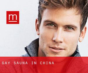 Gay Sauna in China